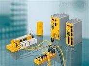 原装销售德国PILZ小型控制器1802949