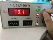 正品低价销售快速精准LB-NK氩气气体分析仪