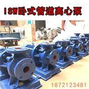 微型管道泵ISW32-200I扬程50米
