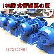 单级卧式管道泵ISWH40-125离心增压泵单级