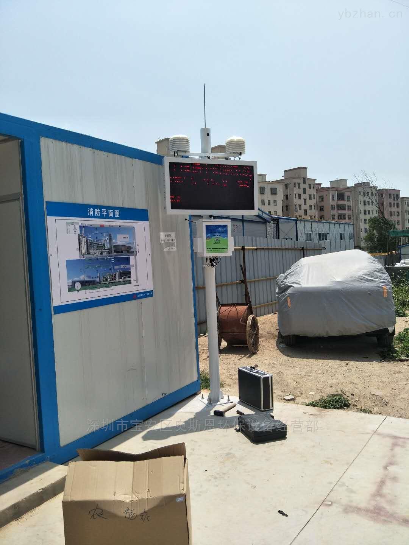 广东工程工地TSP、PM2.5PM10扬尘监测系统