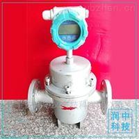 衛生型金屬管轉子流量計廠家