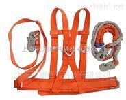 单保险安全带/电工安全保险带