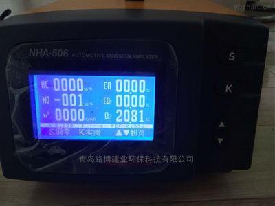 青岛路博lb-506汽车尾气分析仪具体应用