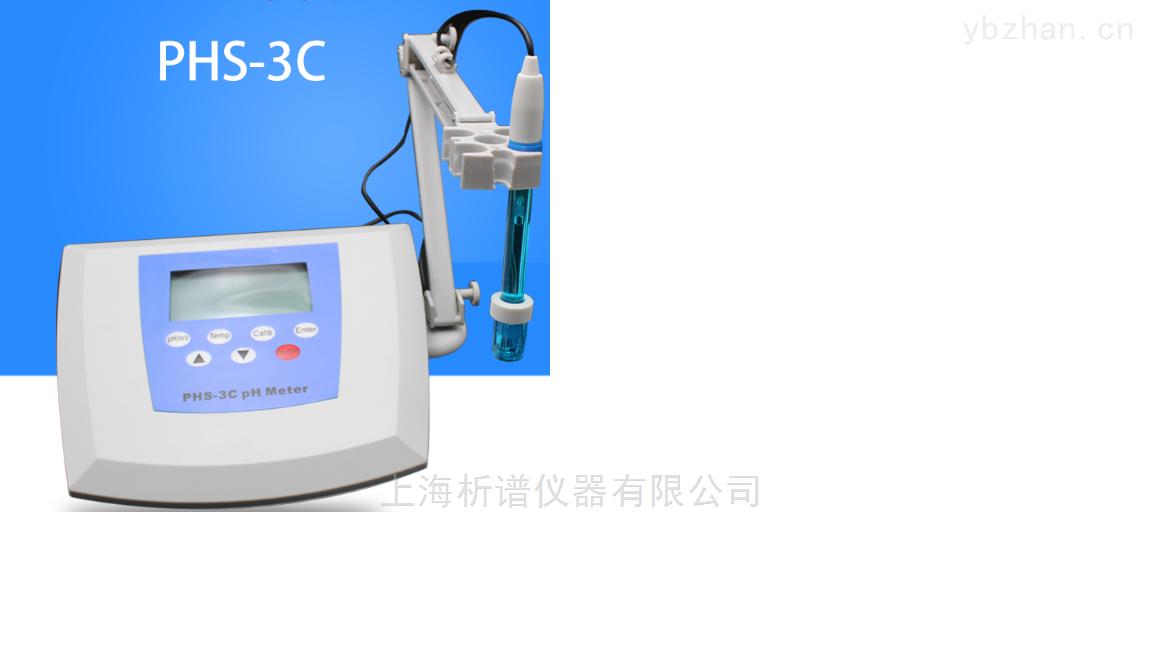 PHS-3CA-供應數顯式PH精密酸度計廠家