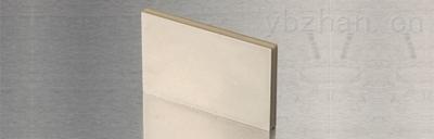 方片压电陶瓷元件