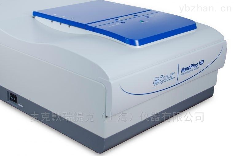 NanoPlus系列納米粒度與Zeta電位分析儀