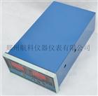 CDX-2A振动烈度监控仪
