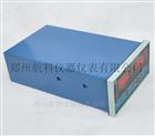 HZD-D/S-2智能振动监控保护仪