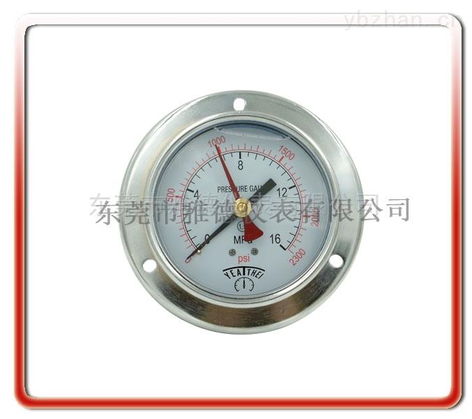 YNTSZ61-礦用雙針耐震壓力表