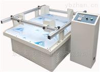 中山电子模拟运输振动台