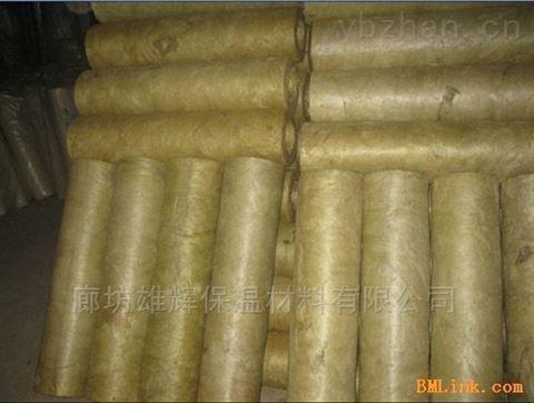 雄辉牌防潮岩棉管/超细岩棉纤维管