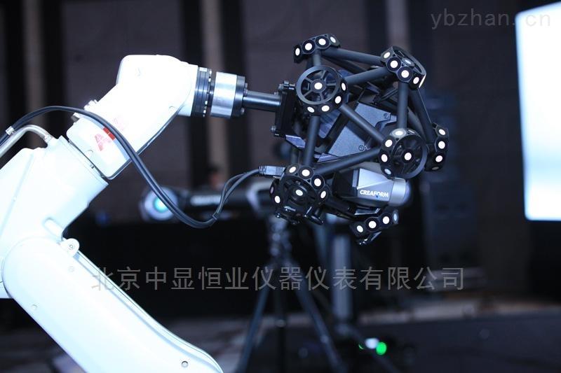 机器人装配式光学 CMM 3D 扫描仪