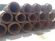 河北省直埋热水保温管厂家