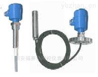 FST电容式物位计定制厂家