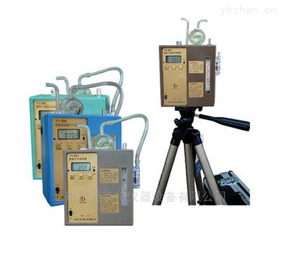 北京供应FCC-1500D型数显防爆大气采样器