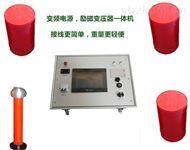HYXZ-108/40一体式电缆串联谐振耐压装置