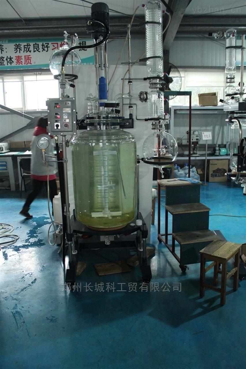150L防爆调速双层玻璃反应釜定制