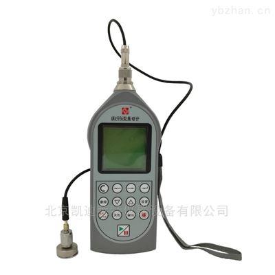 AWA5936北京代理的杭州爱华环境振动计正品低价