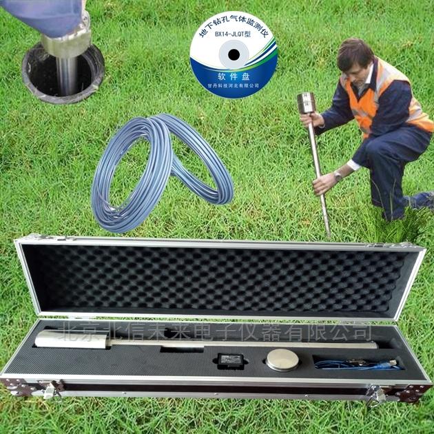 地下钻孔气体监测仪