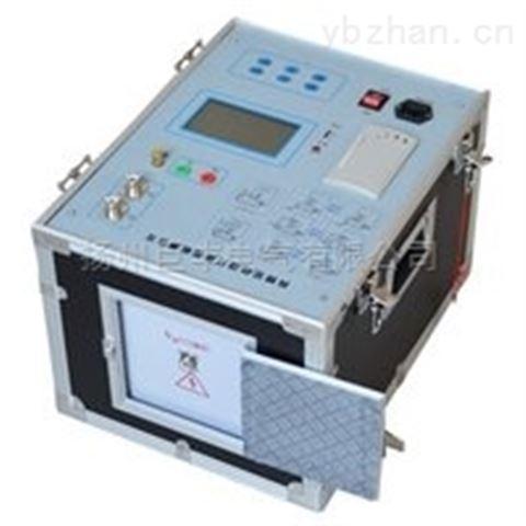 变频抗干扰介质损耗测试仪厂家现货