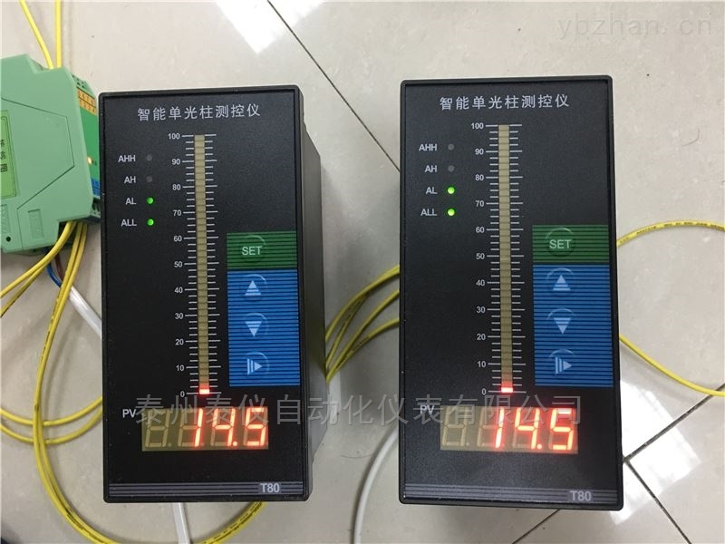 單回路光柱顯示控制儀