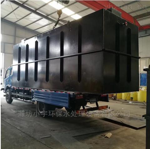WSZ-4一体化污水处理设备