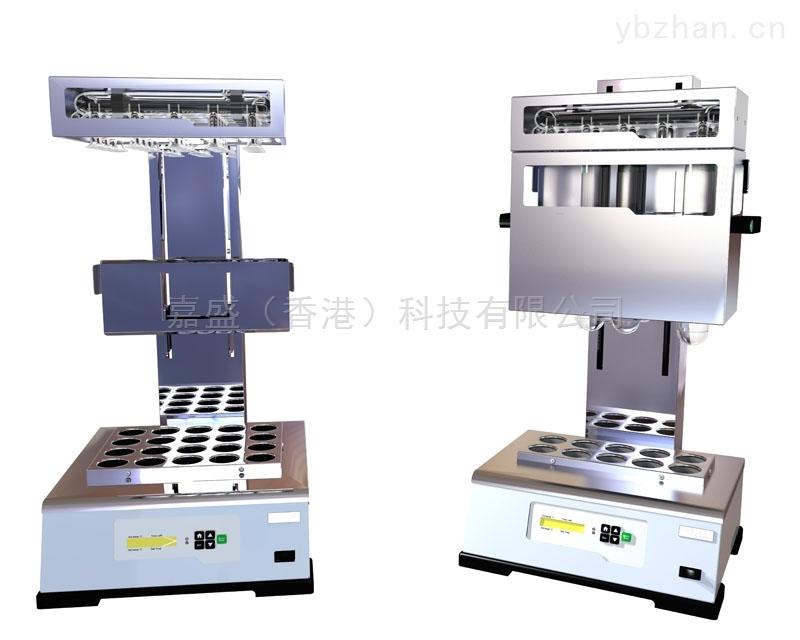 DI310/DI320-全自動消化爐(帶自動升降)