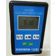 BS2010 X、γ放射性射线核辐射个人剂量仪