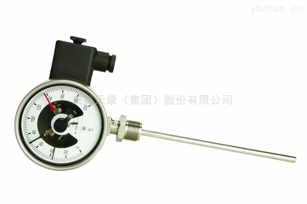WSSY-411远传双金属温度计