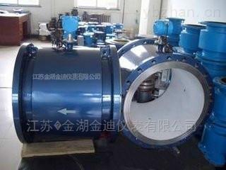 DN200污水處理電磁流量計