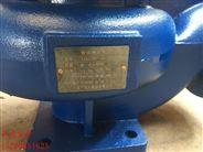 立式离心管道泵25-160A为过千企业定制