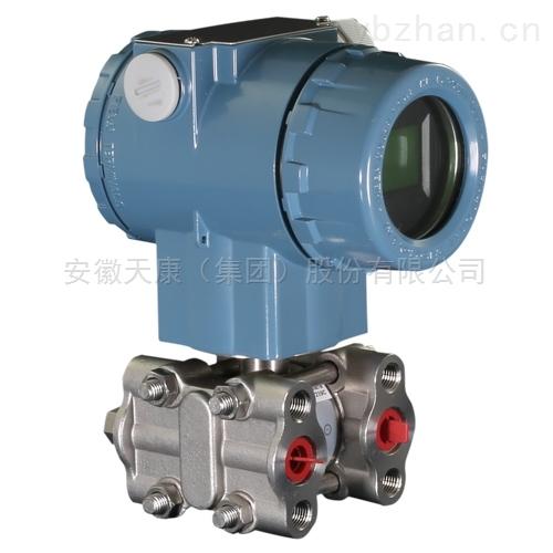 3051CD/CG/CA-3051C系列壓力變送器