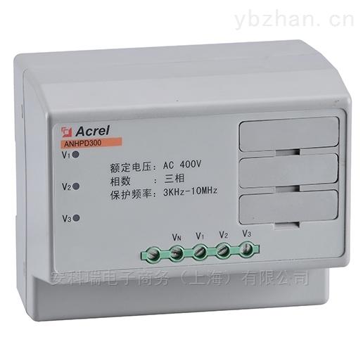 安科瑞ANHPD系列谐波保护器