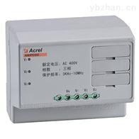 ANHPD100安科瑞ANHPD系列谐波保护器