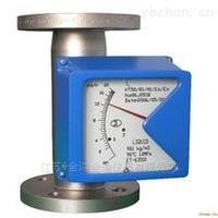 LZD金屬管轉子流量計