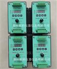 BSQ021系列轴振动变送器