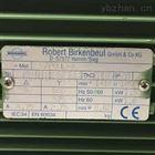全系列Robert Birkenbeul电机
