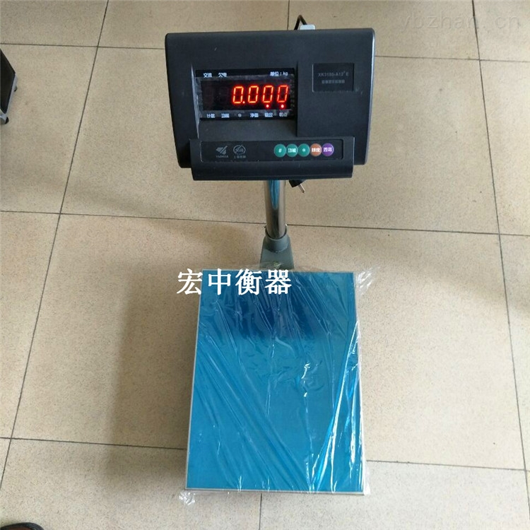 阜平县100kg工业计数台秤耀华电子台秤