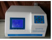 ND2108硅酸根分析仪