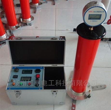 上海便携式直流高压发生器