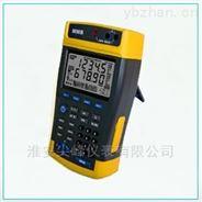 便携式信号发生器