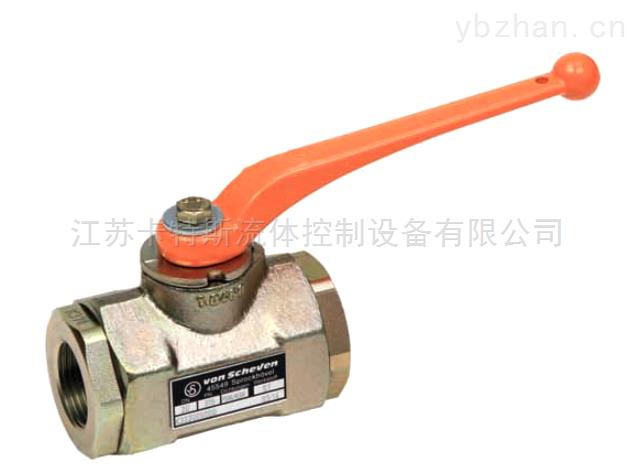 進口液壓球閥NSKI-C