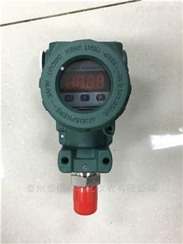 扩散硅传感器压力变送器4-20ma