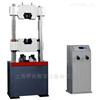 JY-WE100B微机屏显式液压万能试验机