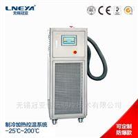 冷热一体机 工业冷水机品牌 低温制冷机