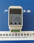 JM-X-3智能振动监测保护仪