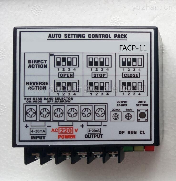 FACP-11電動執行器控制模塊閥門4-20mA