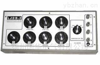 GHJDB-2型接地电阻表检定装置