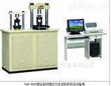 碳素材料耐压石墨电极抗折强度测定仪